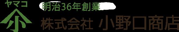 株式会社小野口商店